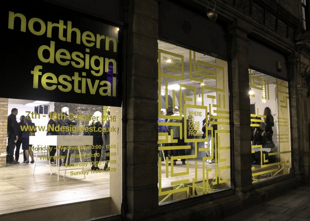 Northern Design Festival 2016 1